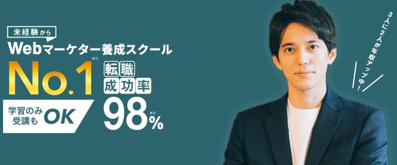 【悪評あり】マケキャンの評判・口コミ・特徴を現役マーケターが徹底レビュー